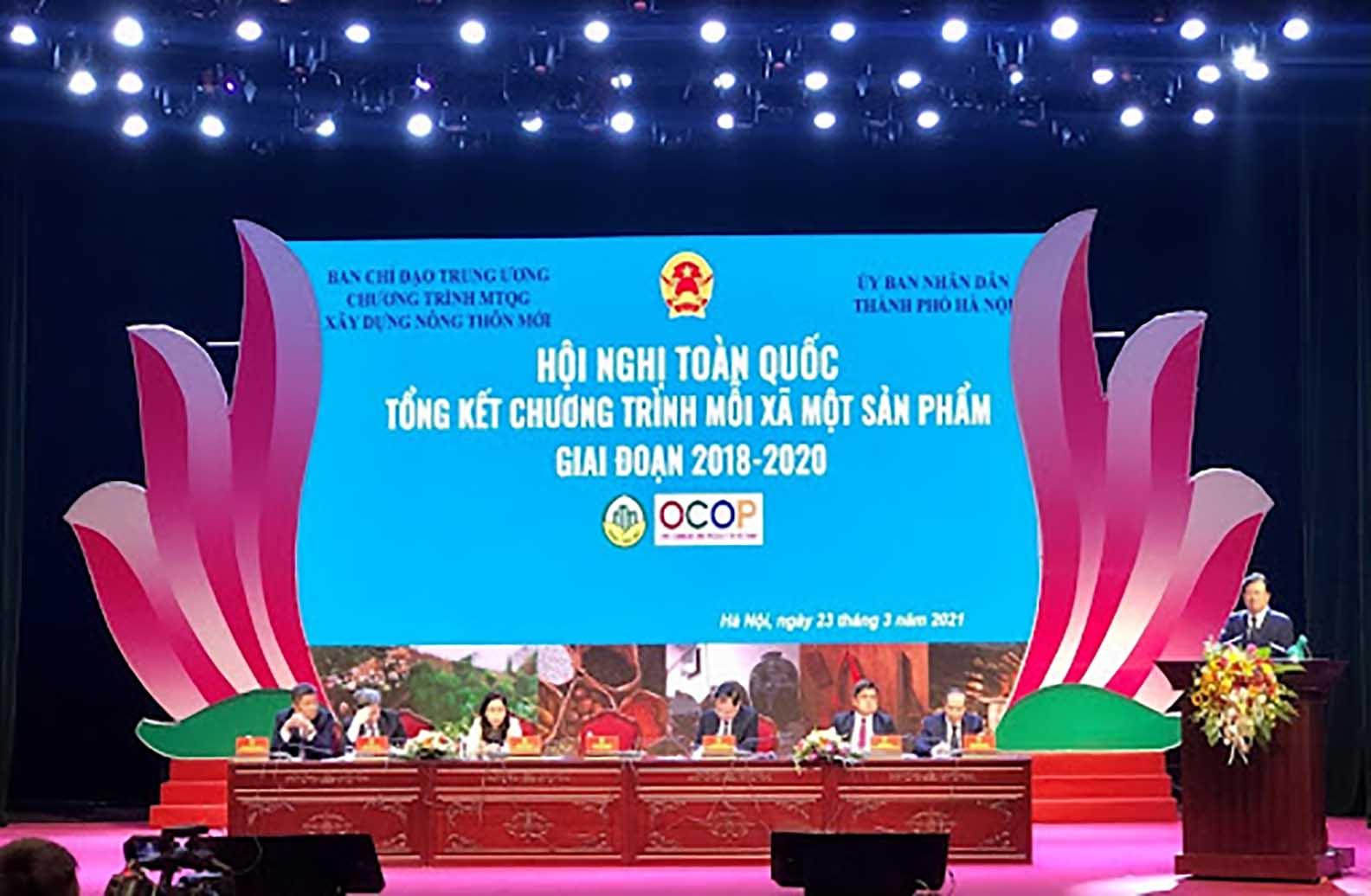 Initial impressions of OCOP 2018-2010 program
